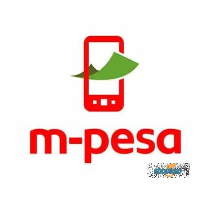 Mpesa dominates rates mobile money transfer